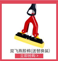 http://image.suning.cn/uimg/sop/commodity/112594521915881960936146_x.jpg