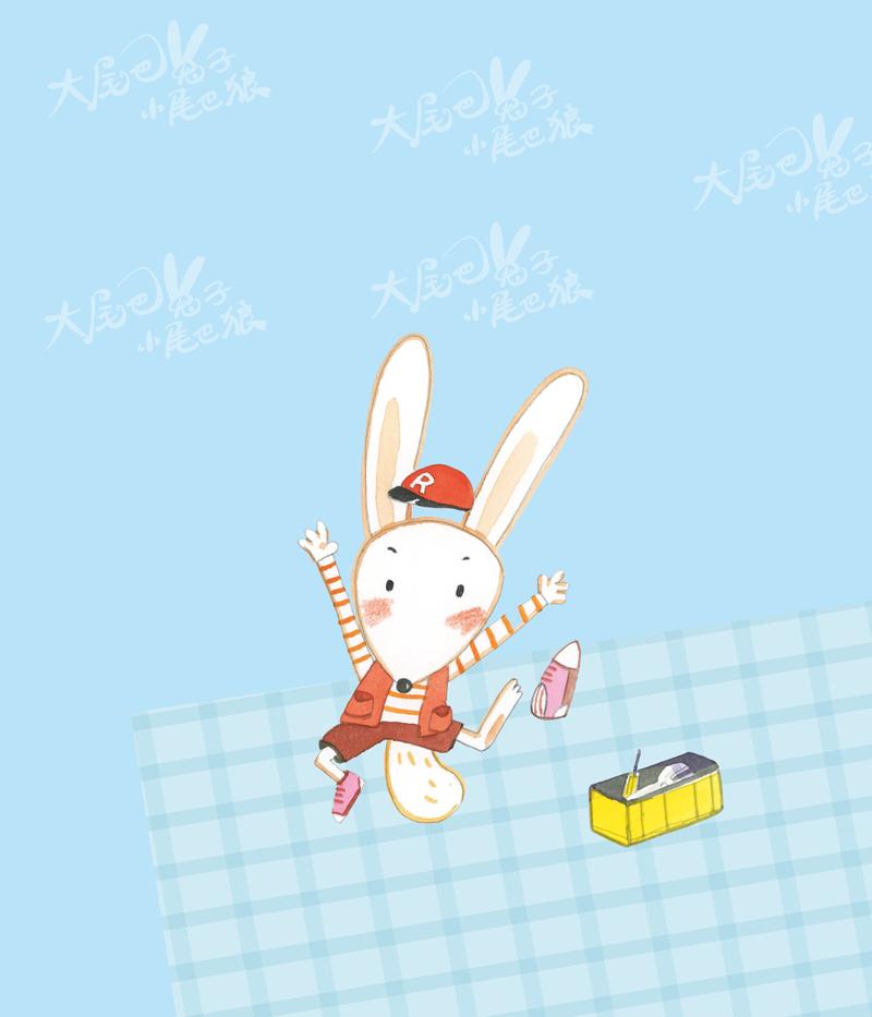 最小孩童书·最动物系列 大尾巴兔子小尾巴狼1