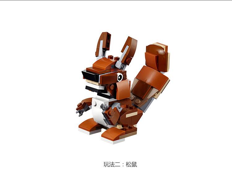 LEGO乐高LEGOCreator创意三合一公园符号动物模具各种图纸图片