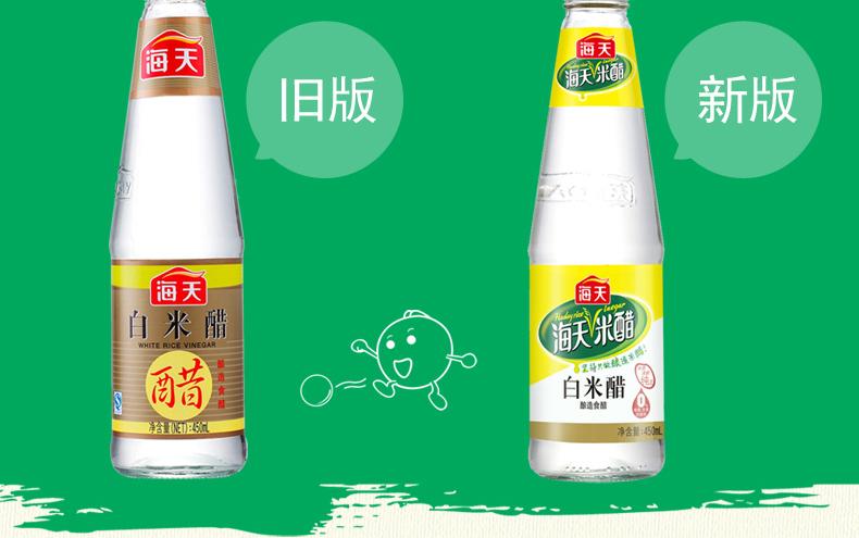 【苏宁易购超市】海天450ml白米醋