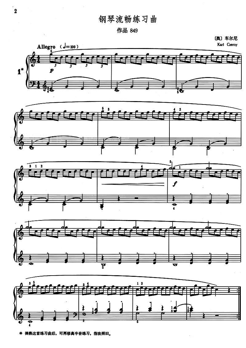 曲谱 800_1129 竖版