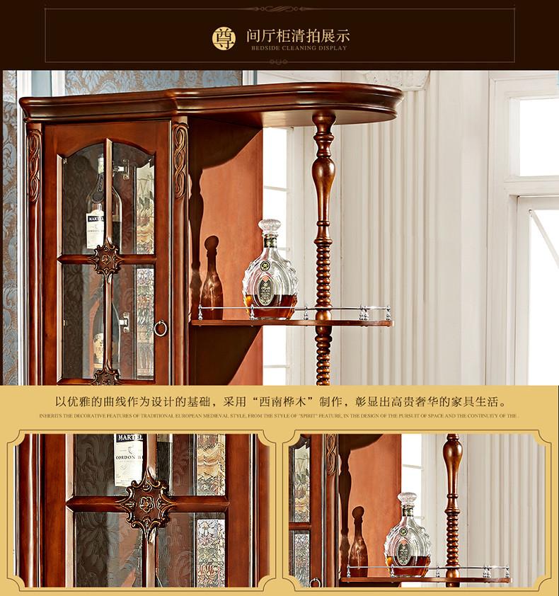 法莉娜 美式间厅柜实木 欧式玄关柜隔断柜酒柜鞋柜门厅餐边柜d82图片