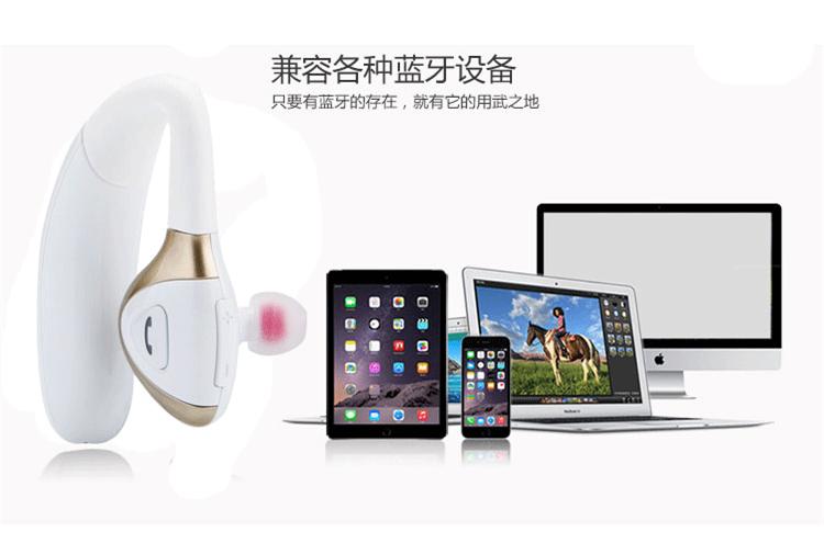 溪特苹果S106立体声v苹果蓝牙耳机iPhone7P手机app方案图片