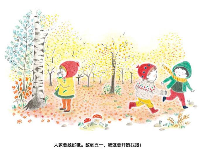 玩捉迷藏,小亚和小森在森林里寻找露露的过程中,认识了各种各样的动物
