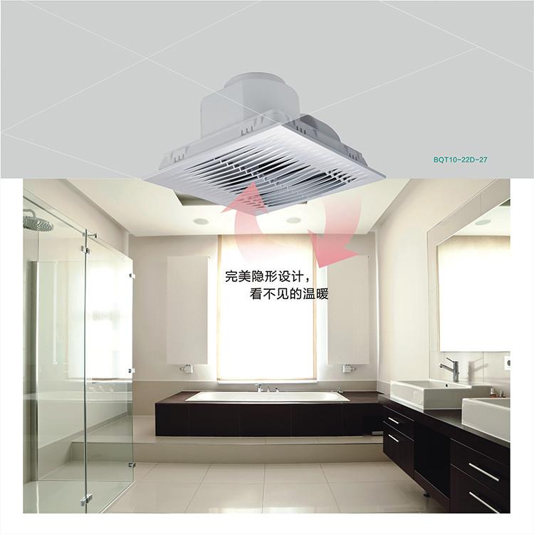 绿岛风nedfon卫生间浴室集成吊顶浴霸 珍珠白300*600mm风暖制热bqt10