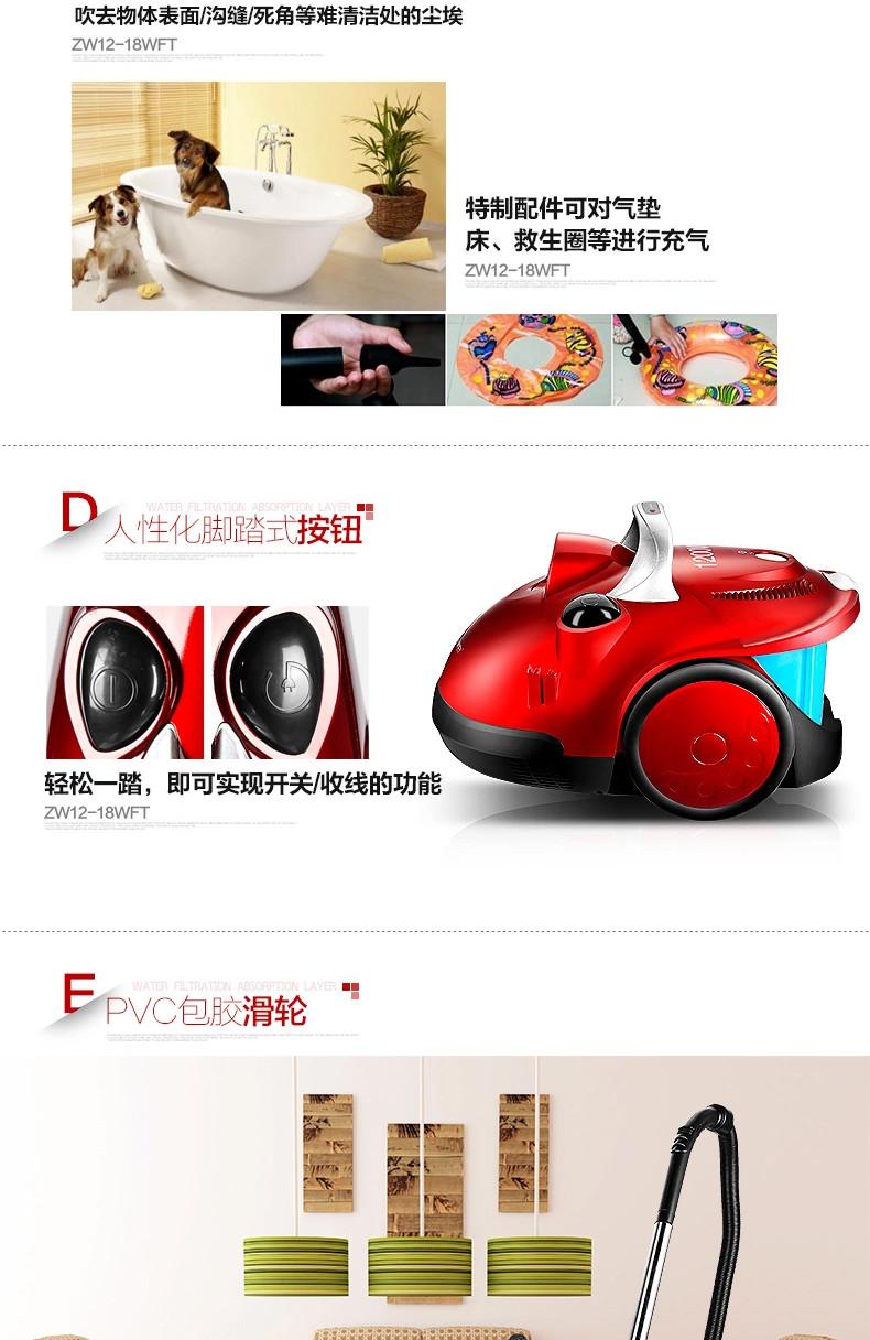 【奥格威(AUGEWEI)吸尘器ZW12-18WFT】奥河北省图纸记录会审图片