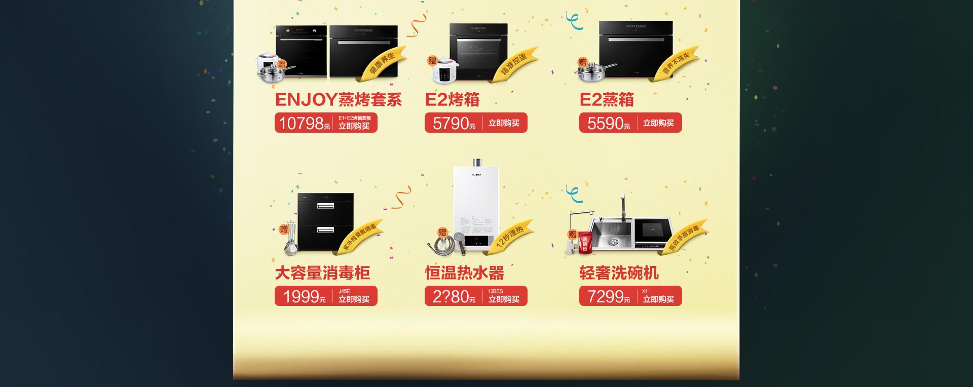 http://image.suning.cn/uimg/sop/commodity/194443364230765656230330_x.jpg