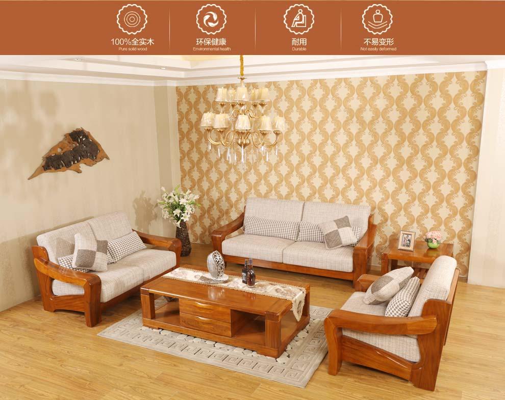 淮木(huaimu) 现代新中式客厅家具组合沙发 胡桃木全实木沙发组合可