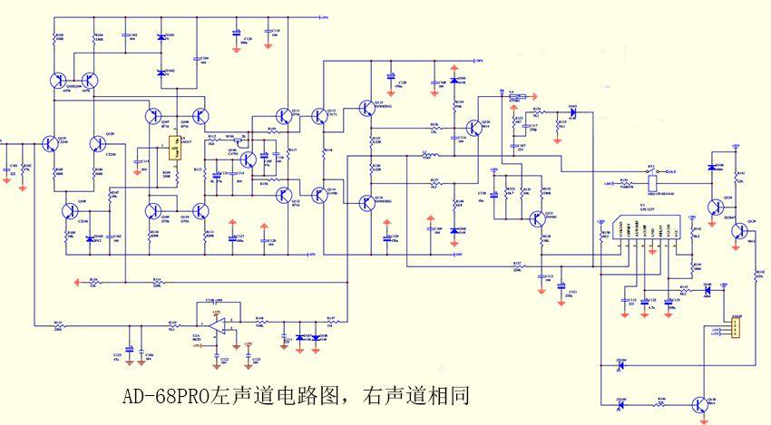 人体大胆艺术囹�a�b(:fi_天逸(winner)ad-68b高保真音响网络音频hi-fi功放2.
