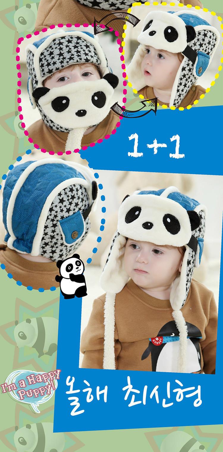 爱凝雪秋冬针织帽宝宝卡通熊猫雷锋帽儿童