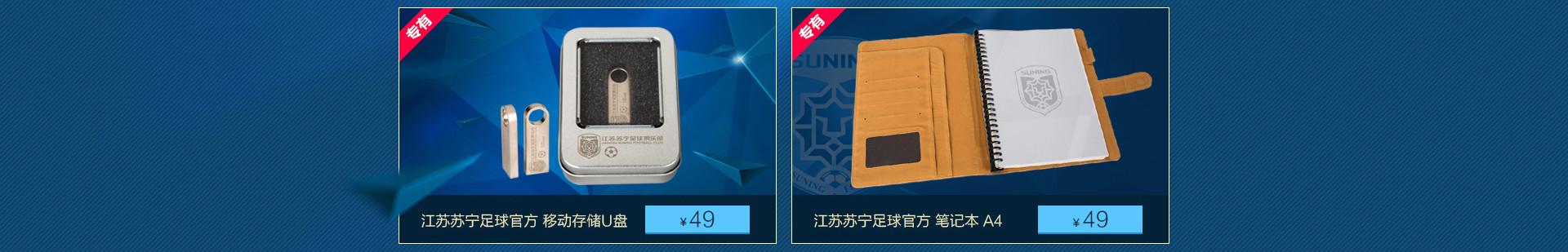 http://image.suning.cn/uimg/sop/commodity/118230607813629367838308_x.jpg