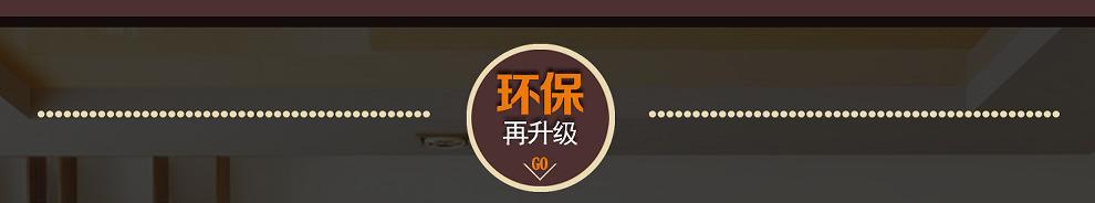 //image.suning.cn/uimg/sop/commodity/118304767211663944771151_x.jpg