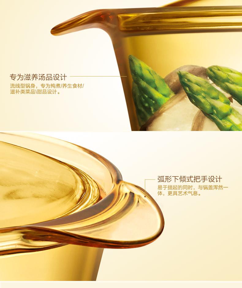 康宁VISIONS 晶彩透明锅1.6LFlair晶彩炖汤锅汤养生锅 VS-16-FL/CN低价