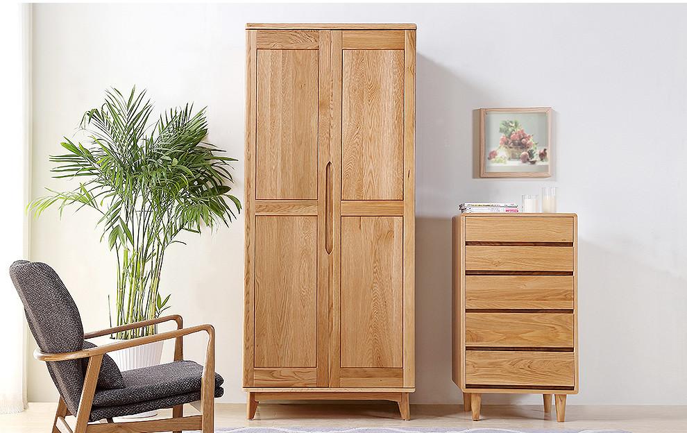 乐尚美 全实木五斗柜储物柜 新中式卧室抽屉柜子 北欧