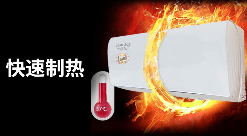 格力冷静悦冷暖变频节能空调拥有:1匹,小1.5匹,1.5匹三种型号