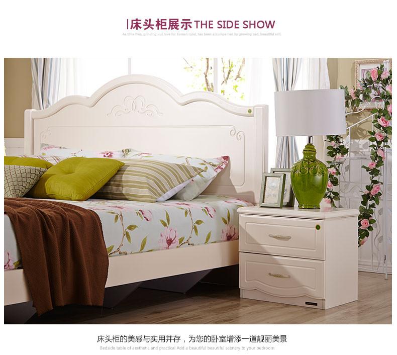 全友家私家居 韩式田园卧室成套家具