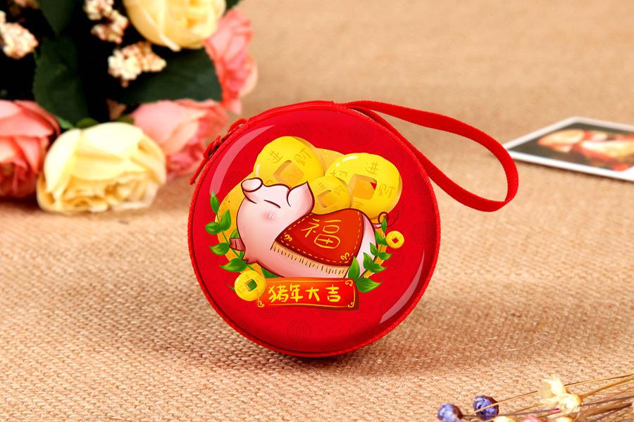 春节创意可爱儿童猪年福字零钱包图案随机发货