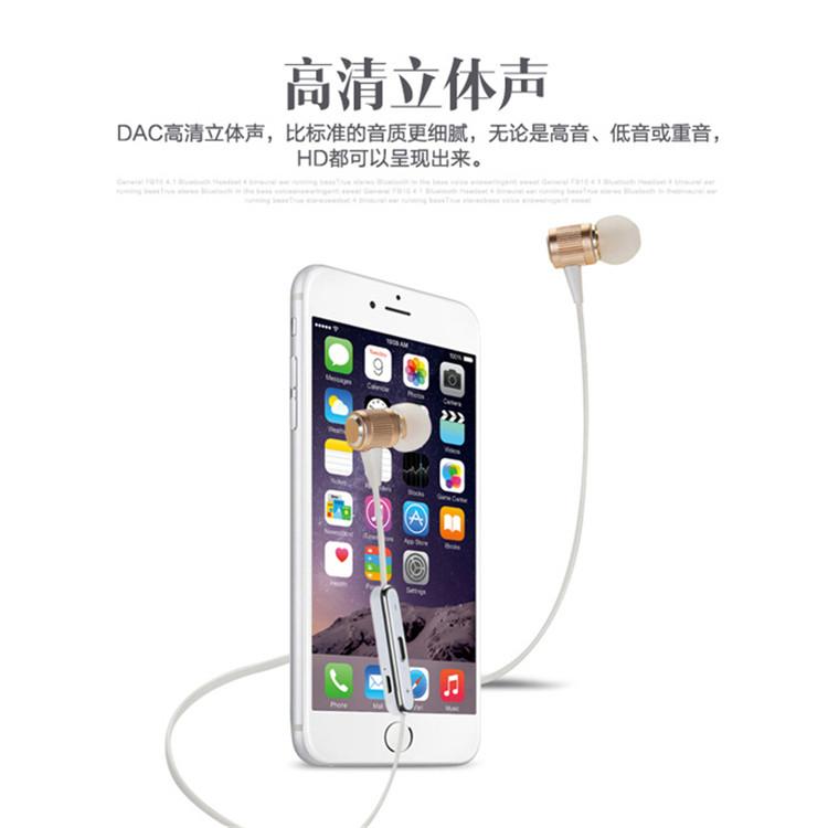 溪特立体声v饥荒蓝牙耳机饥荒iPhone6蓝牙耳苹果安卓修改图片