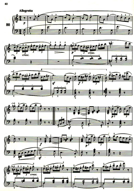 《车尔尼钢琴初步教程:作品599声像版》人民音乐出版