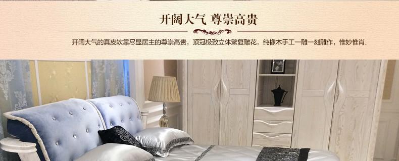 欧式实木床 【品牌】