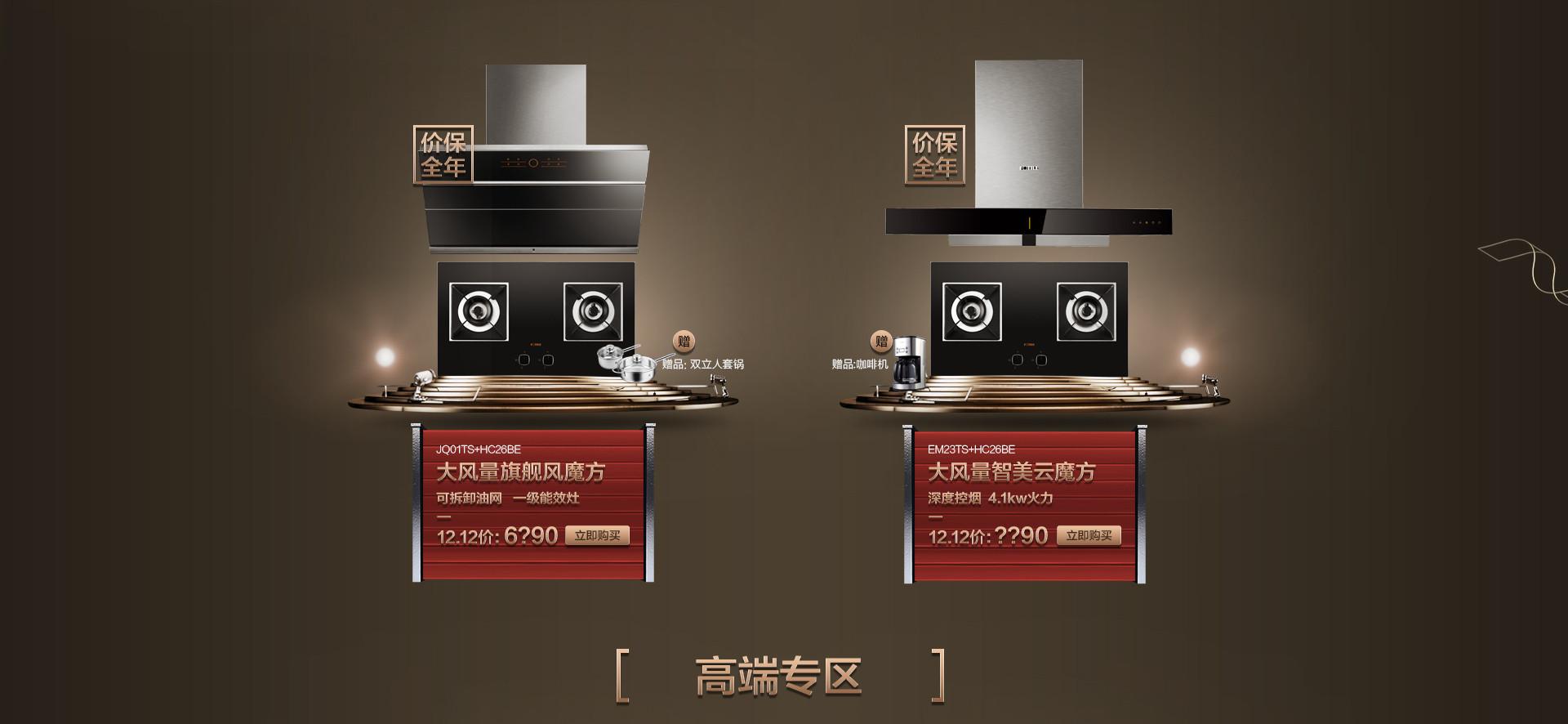 http://image.suning.cn/uimg/sop/commodity/123189497227842394460010_x.jpg