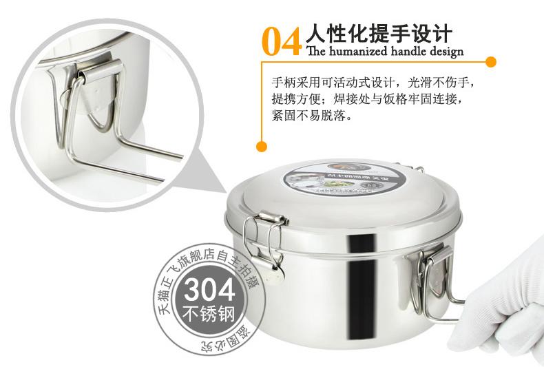 厨内助304不锈钢保温饭盒圆形双层小学生便当成人快餐盒食堂蒸饭碗带