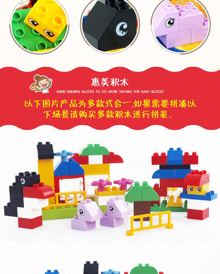 积木亲子互动组装积木过家家小动物乐园拆组积木66颗粒正品建搭积木