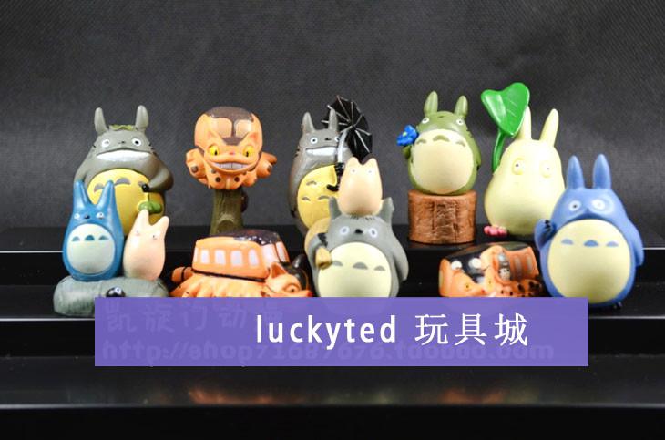 totoro龙猫全套10款公仔手办摆件创意生日礼品圣诞节