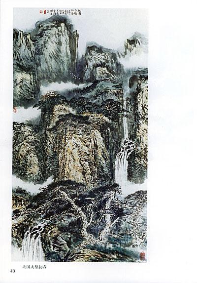 目录 山水画简介 树木 树木的画法 鹿角枝的画法 蟹爪枝的画法 各种