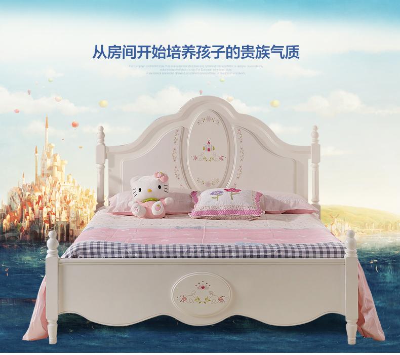 七叶木儿童床女孩单人床儿童家具公主床简欧式田园床