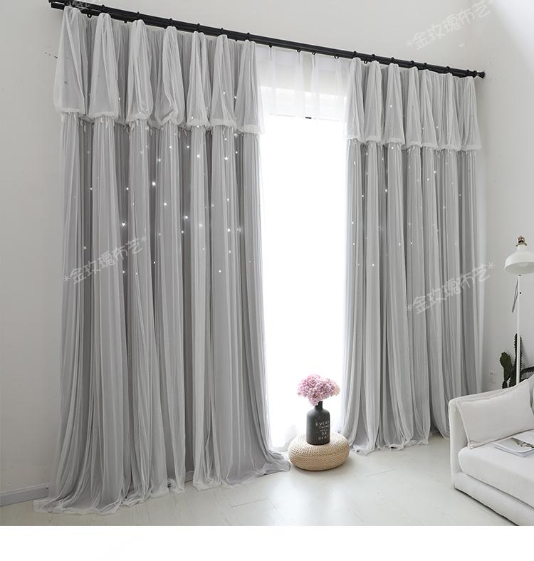 灰色窗帘纱帘卧室客厅飘窗阳台落地婚房小清新公主风梦幻镂空星星