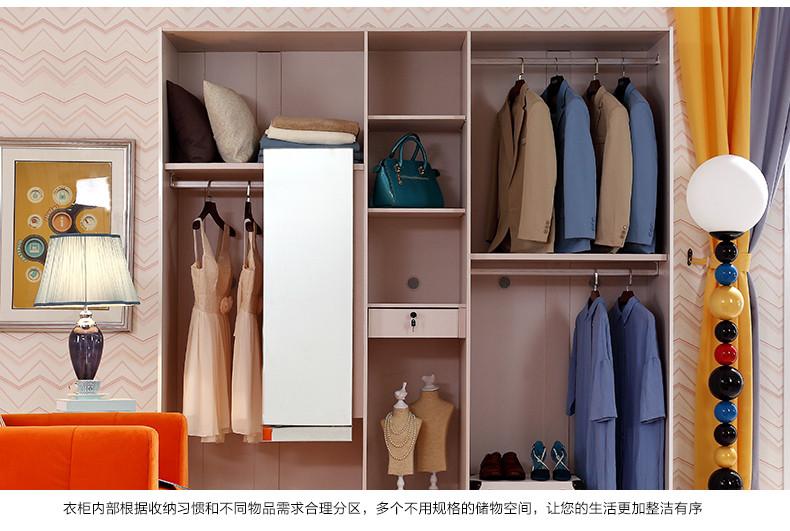 全友家私 现代简约四开门整体衣柜