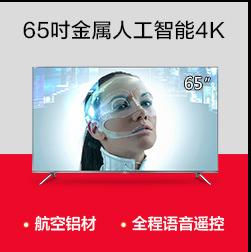 【苏宁专供】TCL电视 55C2