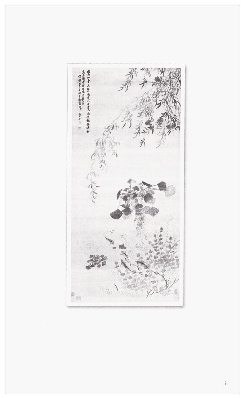 《稻草人+成语故事+初中生必背古诗文61篇3内容公民初中素养图片