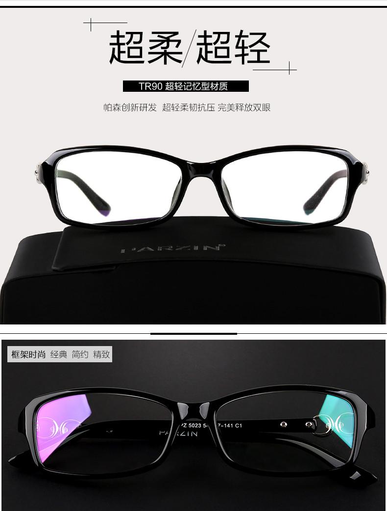 帕森 眼镜框超轻tr 近视眼镜框女眼镜框镜架女近视镜配眼镜5023