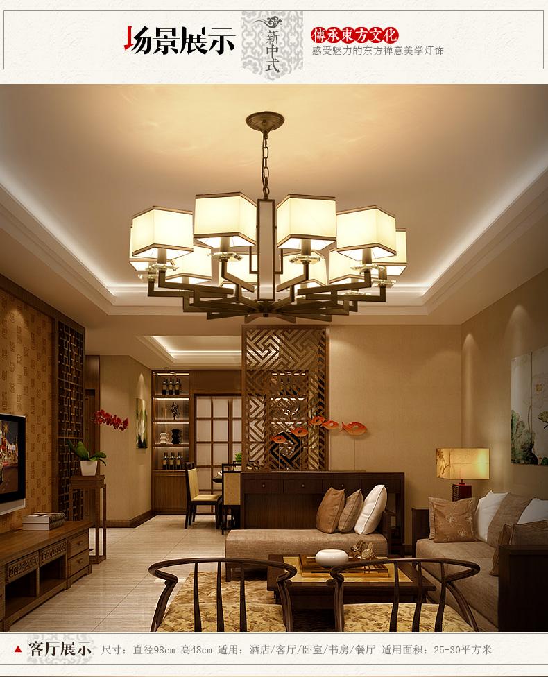 新中式现代简约客厅吊灯仿古铁艺led灯具创意复古卧室