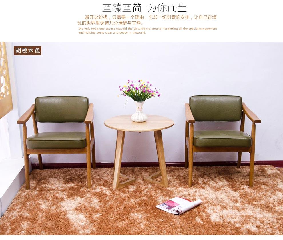 淮木(huaimu) 实木椅子 全实木客厅沙发椅 白橡木 日式简约实木书椅