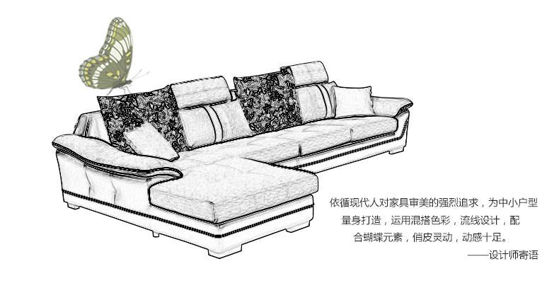 全友家私 小户型沙发 皮布组合沙发 转角l型沙发简约布沙发客厅家具10