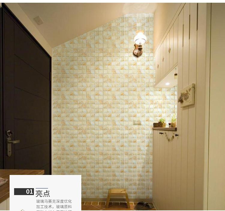 玻璃马赛克电视背景墙欧式家装墙贴客厅卫生间玉石纹瓷砖