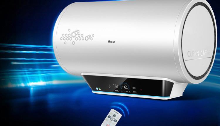 haier/海尔es60h-a3k(e)/60升/储水式电热水器防电墙