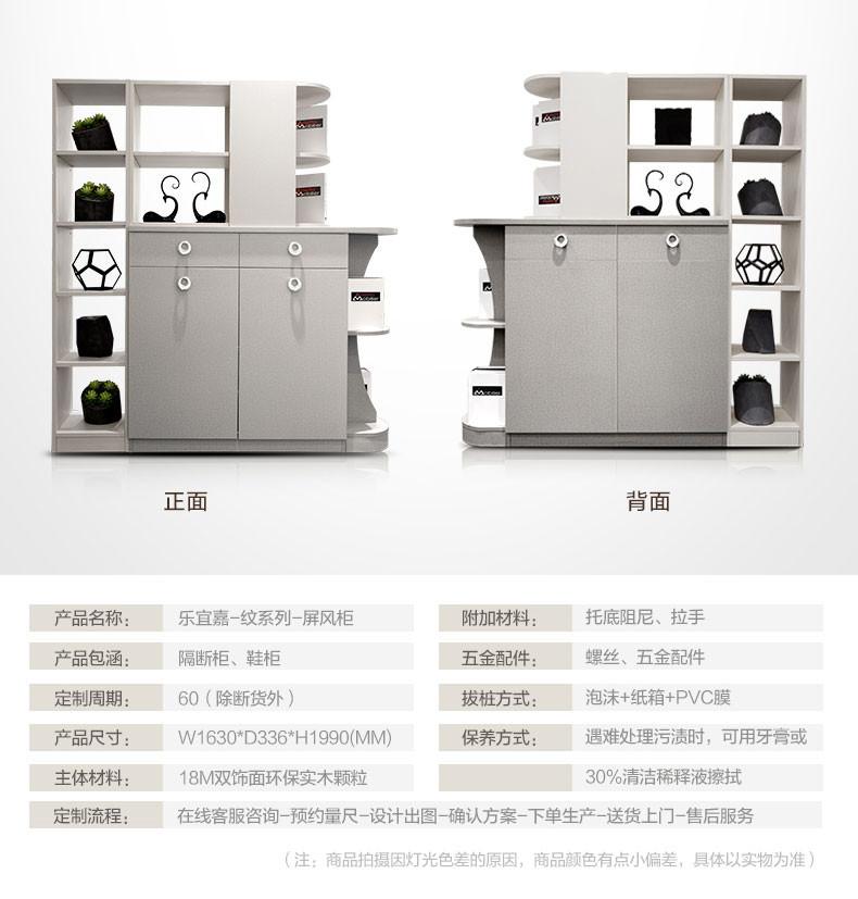 定制鞋柜尺寸_定制鞋柜设计图