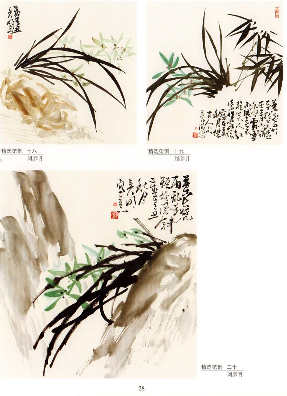 国画牡丹线描-中国画的画法有几种