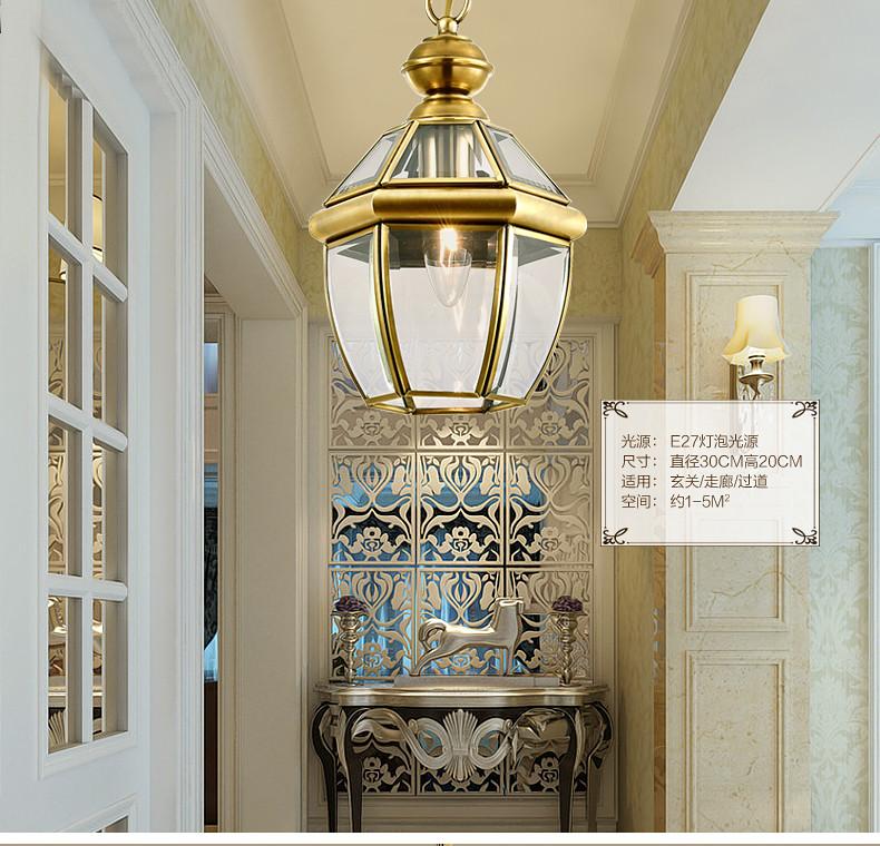 世源全铜灯欧式餐厅吊灯吧台过道走廊玄关欧式阳台灯饰7350图片