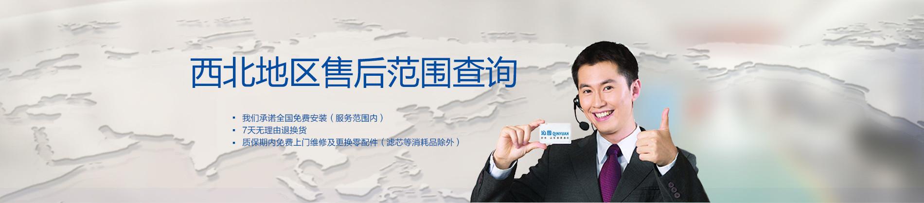 2013宝塔区枣园镇侯家沟卫星地图