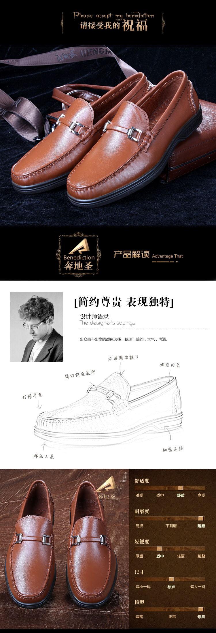 低调简约又内涵套脚男士商务皮鞋a432101