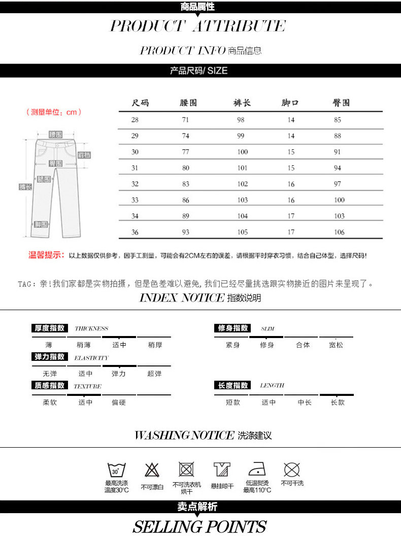 模特175 110斤穿的29 有点紧身建议这个身高体重的买家选择30