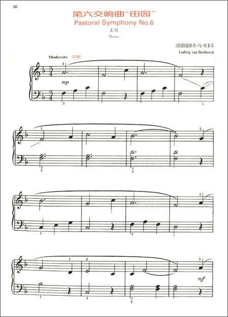 康康舞曲(选自歌剧《地狱中的奥尔菲斯》)   2.爱之梦   3.图片