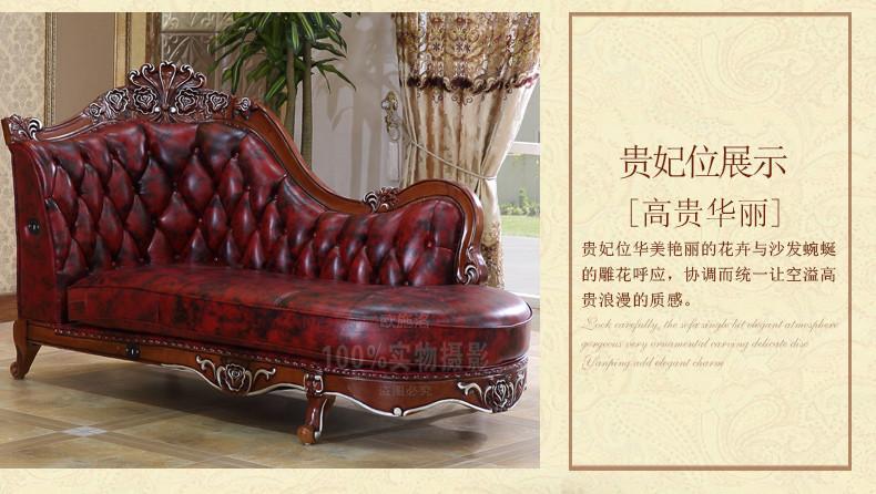 欧式皮沙发转角实木雕花沙发美式沙发法式