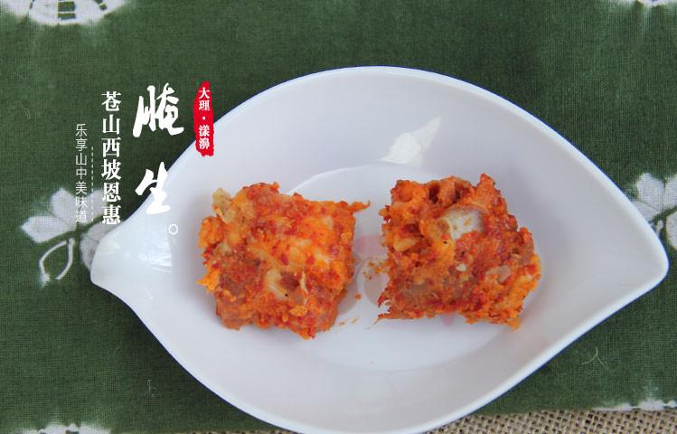 漾濞大理还是菜谱漾俏腌生方便排骨三个下饭菜劲蒸食折风味月了食品肿的图片