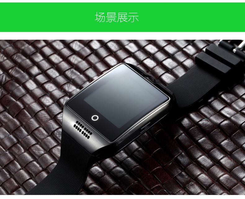 微石watch智文件课堂男插卡蓝牙穿戴拍照电腾讯苹果手机6手表找手机图片